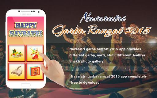 Navratri Garba Ramzat 2015