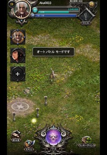 Lineageヘイスト- screenshot thumbnail