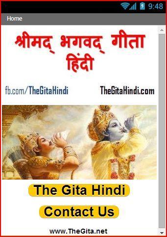 the gita मूल श्लोकः धृतराष्ट्र उवाच धर्मक्षेत्रे कुरुक्षेत्रे समवेता युयुत्सवः.
