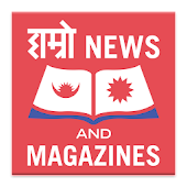 Hamro News and Magazines