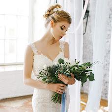 Wedding photographer Anastasiya Zabelina (azabelina). Photo of 25.04.2016