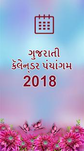 Gujarati Calendar Panchangam 2018 - náhled