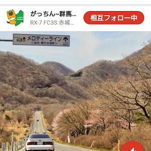 RX-7 FC3C 平成元年のカスタム事例画像 世界ランク77位【👻】さんの2020年07月10日01:26の投稿