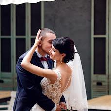 Wedding photographer Tatyana Ursulyak (utadv). Photo of 07.11.2017