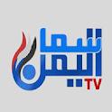 Sama Yemen TV