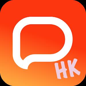 HK Secrets - 最好玩既秘密群組