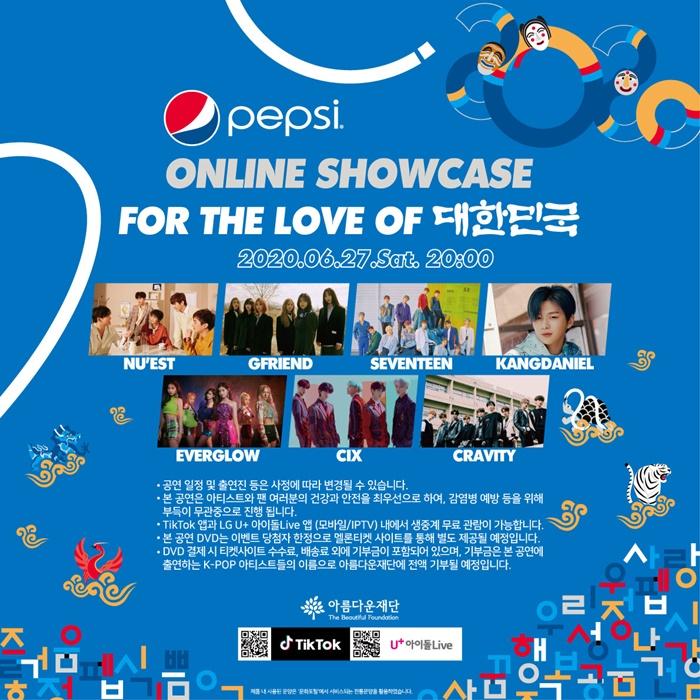 pepsi online showcase 1