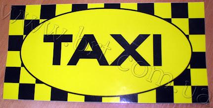 """Photo: Магнитная наклейка на такси. Магнитная наклейка с надписью """"Такси"""" легко монтируется на автомобиль, легко снимается"""