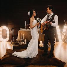 Wedding photographer Aleksandr Kuznecov (AlexMay). Photo of 17.04.2016