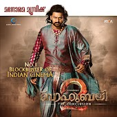Baahubali 2 - The Conclusion (Malayalam) [Original Motion Picture Soundtrack]