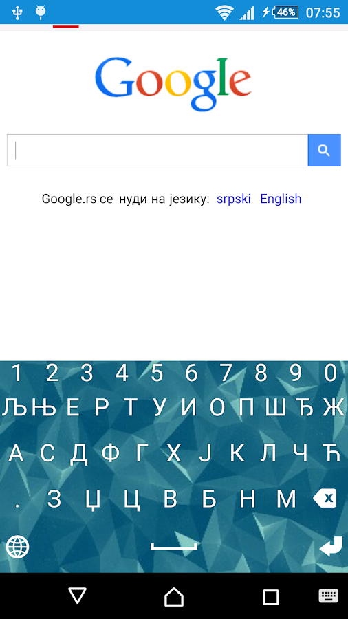 Ecloga Keyboard- screenshot