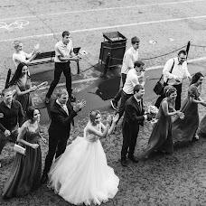 Wedding photographer Anastasiya Pavlova (photonas). Photo of 14.08.2017