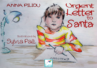 Photo: Urgent Letter to Santa, Anna Piliou, Illustrations: Sylvia Palli, Translation from Greek: Maria-Glykeria Dritsakou, Saita publications, December 2014, ISBN: 978-618-5147-07-5 Download it for free at: www.saitabooks.eu/2014/12/ebook.128.html
