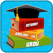 Dictionary Offline Eng To Urdu