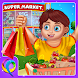 Supermarket Kids Shopping - Androidアプリ