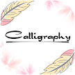 Calligraphy Name APK
