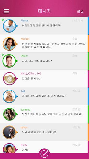 EMwithME - 무료 문자 음성 그룹 채팅