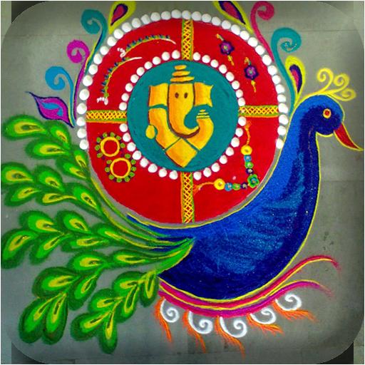 Rangoli Design for Diwali 2016 遊戲 App LOGO-硬是要APP