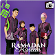 Download Photo Frames for the 2019 Ramadhan Greeting Cards For PC Windows and Mac