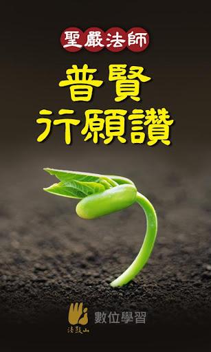 不明來電查詢@ 小Q 羅漢的窩:: 隨意窩Xuite日誌