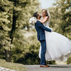 Wedding photographer David Lerch (davidlerch). Photo of 11.07.2018