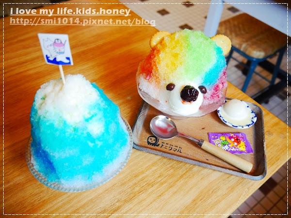 浪花丸 かき氷•島食。超級卡哇依彩熊刨冰跟藍白富士山刨冰 可愛又消暑。純正日本沖繩風格。療癒系冰品 花蓮美食