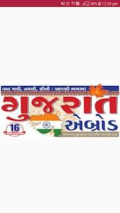 Gujarat abroad - náhled