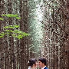 Wedding photographer Ekaterina Koroleva (bryak90). Photo of 21.09.2018