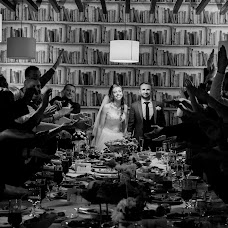 Wedding photographer Yuliya Bogacheva (YuliaBogachova). Photo of 01.12.2018