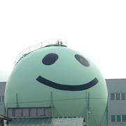 新発田ガス本社