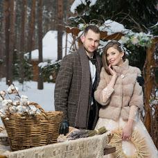 Свадебный фотограф Сабина Черкасова (sabinaphotopro). Фотография от 01.10.2018