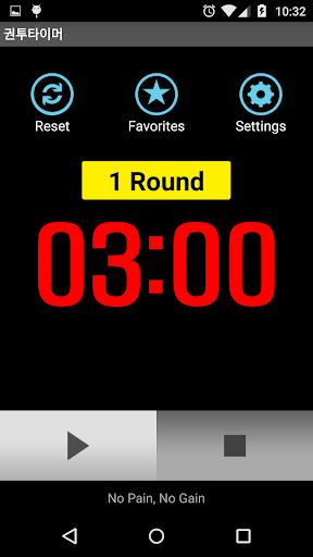 Boxing Timer Pro Ad-Free