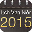 Lich Van Nien 2015 icon