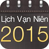 Lich Van Nien 2015