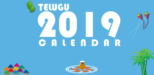 Telugu 2019 Calendar 1 0 3 (Android) - Download APK