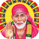 Sai baba Wallpapers HD Download for PC Windows 10/8/7
