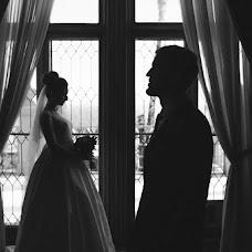 Wedding photographer Marina Serykh (designer). Photo of 18.10.2018