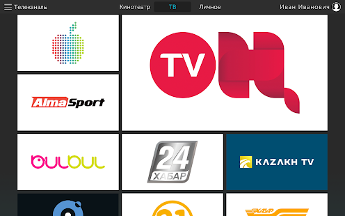 ALMA TV BOX- screenshot thumbnail