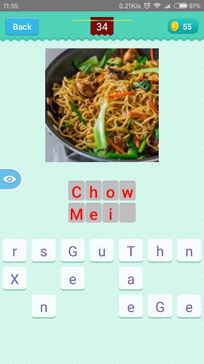 玩免費益智APP|下載Chinese Food Quiz app不用錢|硬是要APP