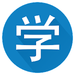 Chinese HSK 3 Icon