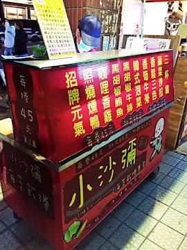 小沙彌韓式素食海苔飯捲