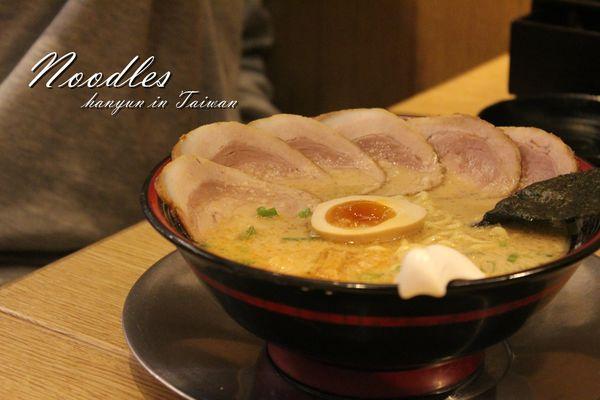 屯京拉麵 東京池袋Q彈拉麵 免費升級大碗 免服務費 超值東京豚骨拉麵