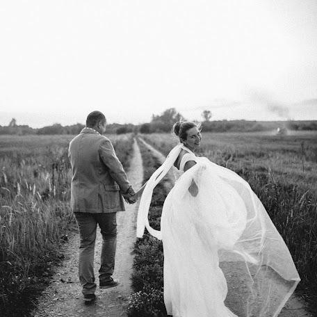 Wedding photographer Alisa Zhabina (zhabina). Photo of 31.10.2017
