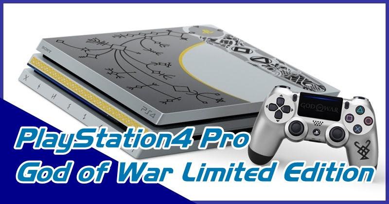 [God of War] เผยโฉม PlayStation4 Pro ลายพิเศษรุ่นจำกัดจำนวน