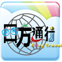 EasyTravel icon
