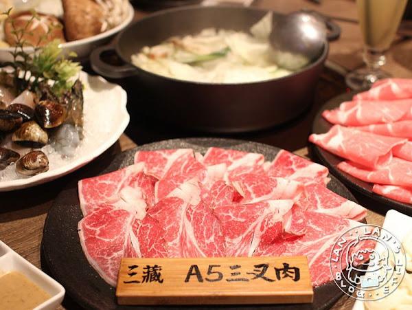 忠孝復興火鍋 【Sanzo三藏和牛火鍋 しゃぶしゃぶ専門店】日本直送頂級A5飛驒牛!