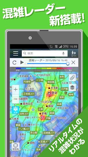 Yahoo 地図 無料でナビ 雨雲 台風予報が使えるマップ