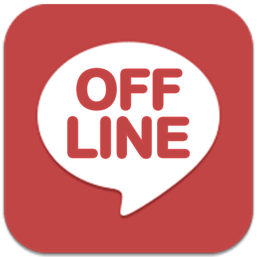 OFFLINE - 已讀不回 社交 App LOGO-APP試玩