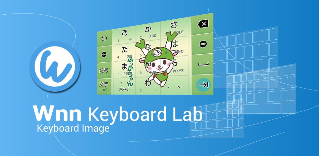 Download Keyboard image (ver fluoride Kachan ) APK latest