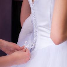 Wedding photographer Konstantin Filippov (LifeIsArt). Photo of 22.09.2015